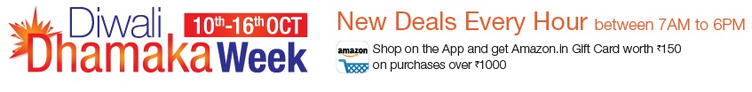 Diwali Dhamaka offer Amazon Diwali Offers 2014 Dhamaka Sale 10th-16th October- Discount Coupons [ India ] Amazon Diwali Offers 2014 Dhamaka Sale 10th-16th October- Discount Coupons [ India ] Diwali Dhamaka offer